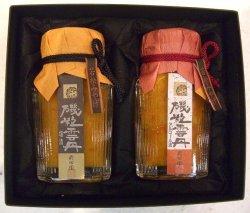画像1: 塩漬中瓶とアルコール漬中瓶